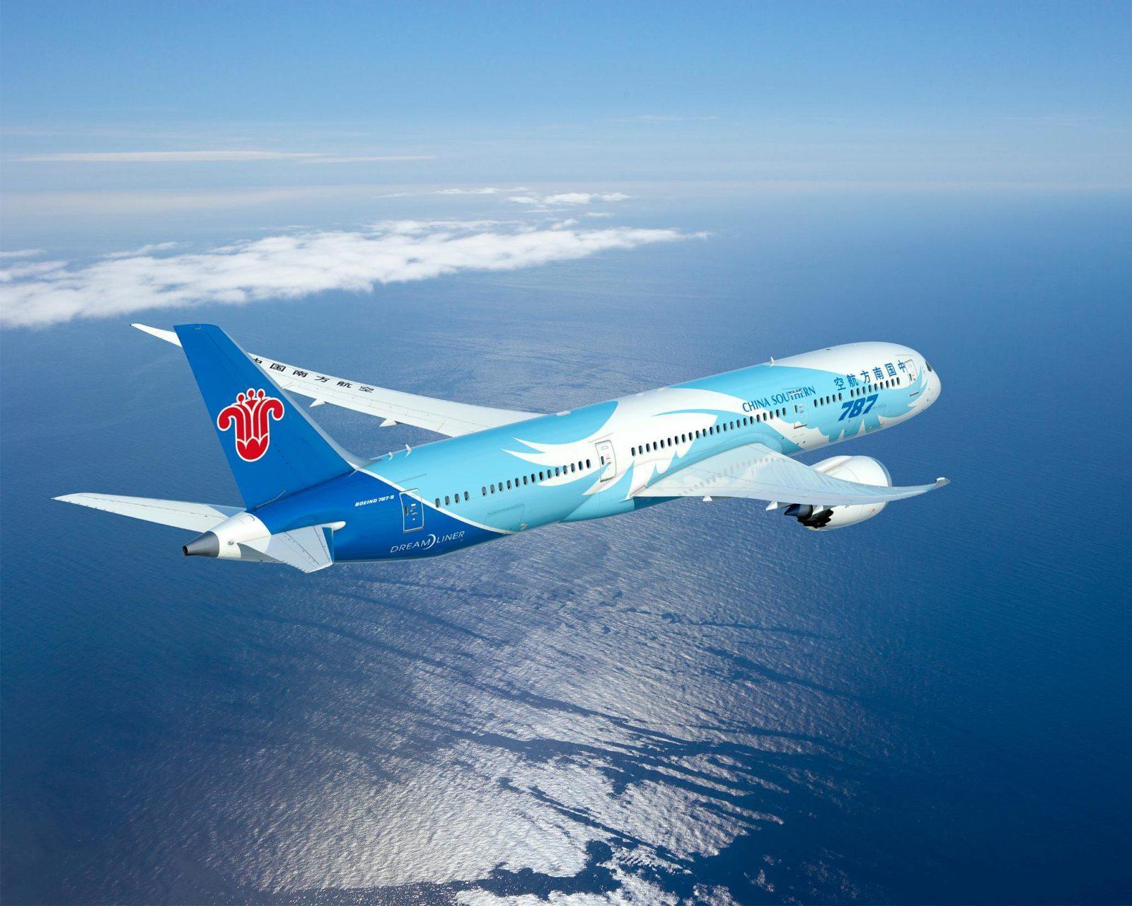China Southern - ავიაკომპანია სამხრეთ ჩინეთის ავიახაზები - China Southern Airlines