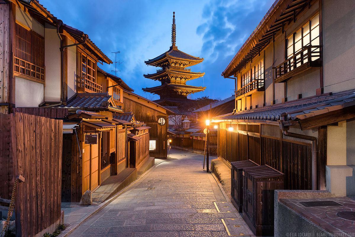Kyoto - ავიაბილეთები კიოტო