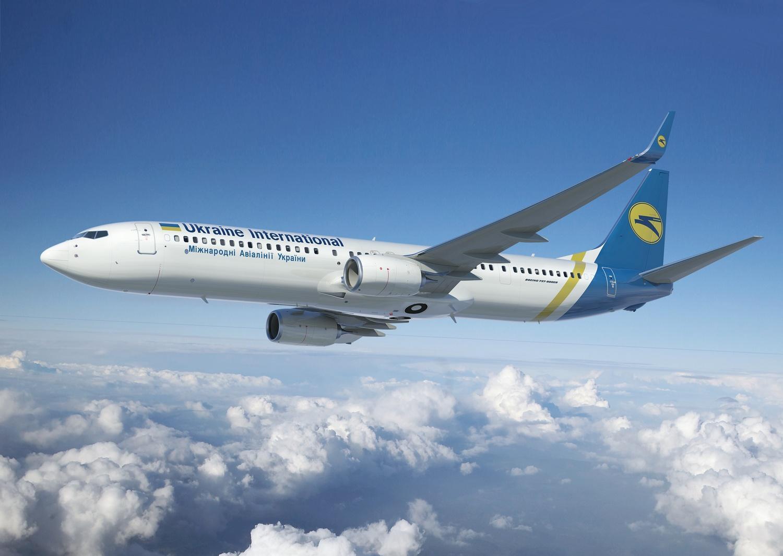 Ukraine airlines - ავიაკომპანია უკრაინის ავიახაზები - Ukraine Airlines