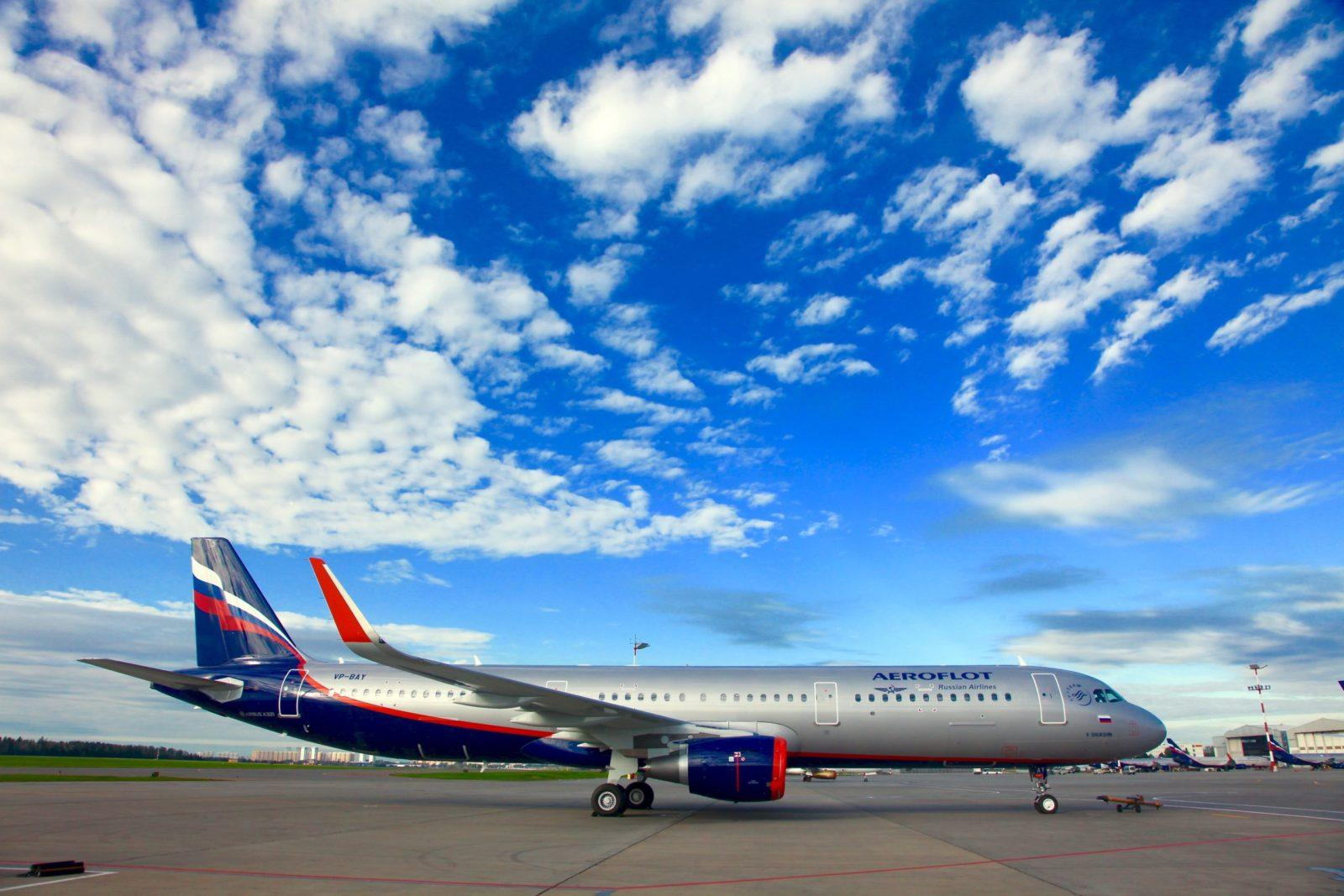 aeroflot scaled - ავიაკომპანია აეროფლოტი - Aeroflot