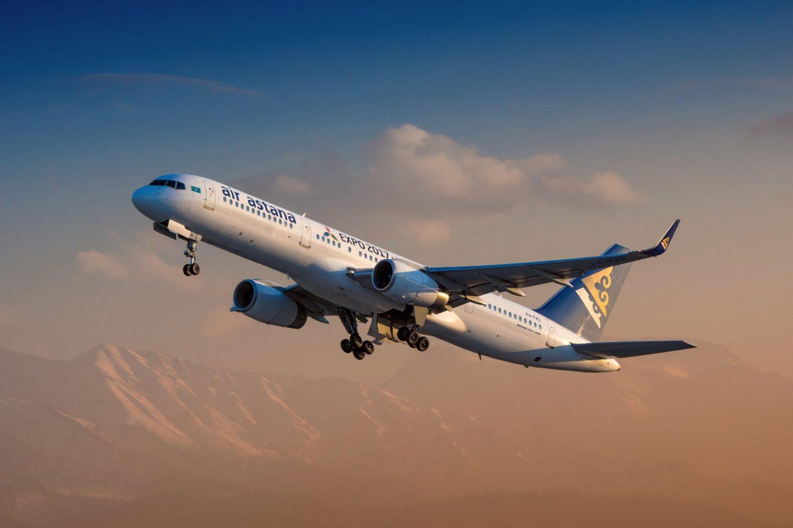 air astana - ავიაკომპანია ეარ ასტანა - Air Astana
