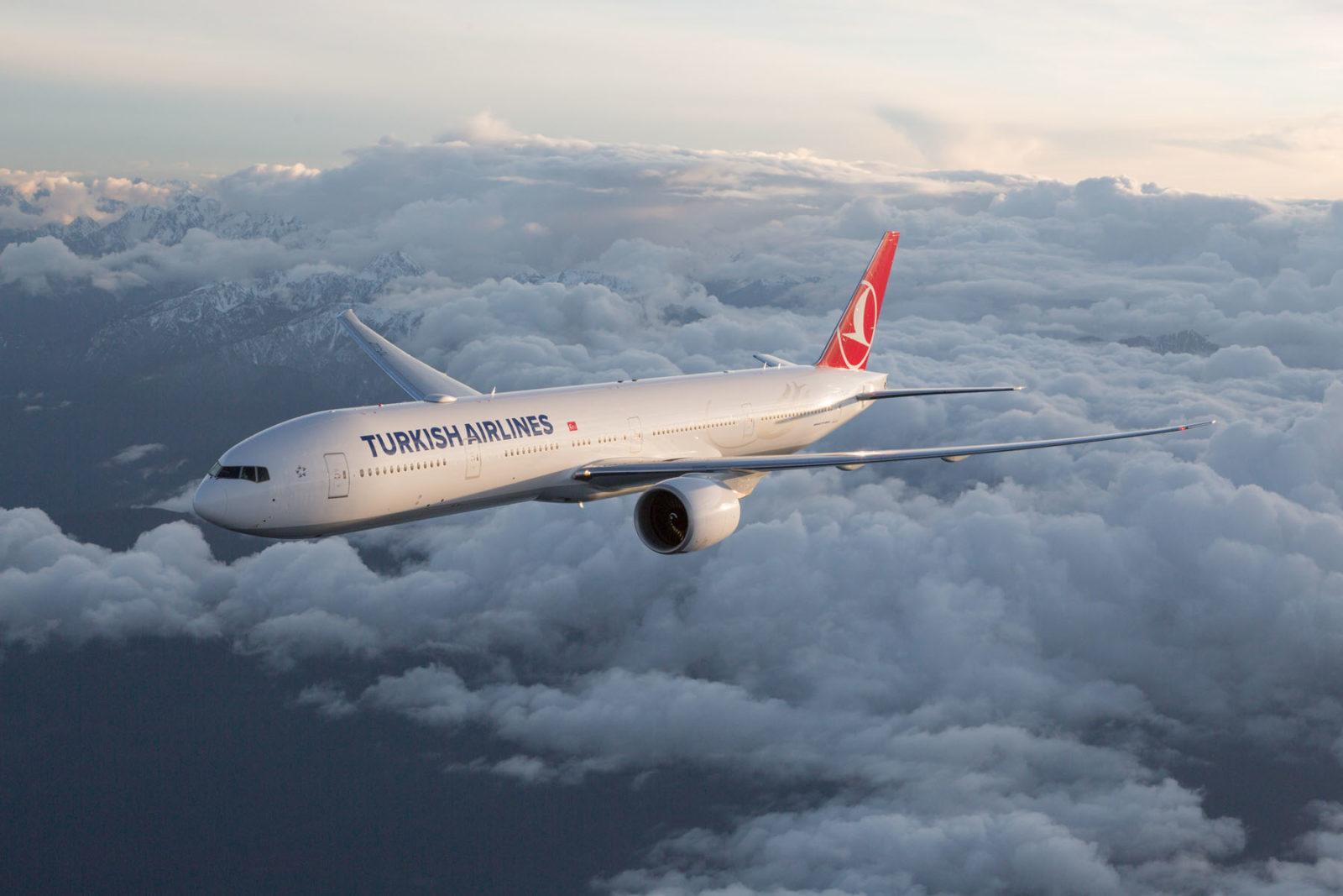 turkish airlines - ავიაკომპანია თურქეთის ავიახაზები - Turkish Airlines