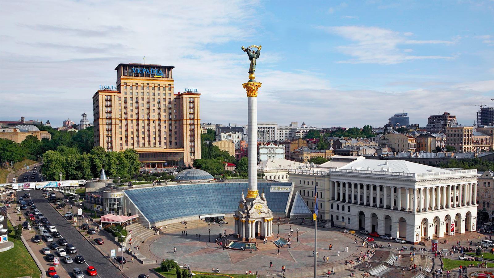 ukraine kiev - ავიაბილეთები კიევი